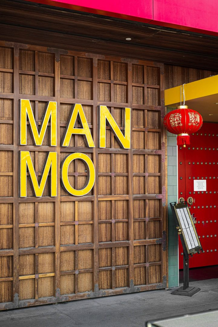 MAN MO NOW OPEN!